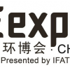 IE Expo 2018